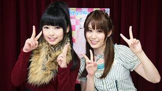 10/8放送『生☆声優グランプリV』第9回放送後記