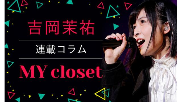 『MY closet』27段目「卒業」