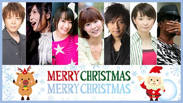 ☆Merry Christmas☆ 声グラサンタよりクリスマスプレゼント♪