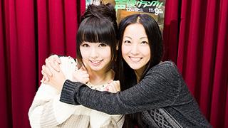 11/12放送『生☆声優グランプリV』第10回放送後記
