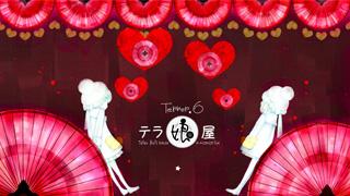 2月23日(日)生放送『金元寿子のテラ娘屋』ラジオドラマ脚本~ヘンゼルとグレーテル
