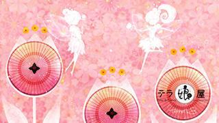 4月29日(火)生放送『金元寿子と川上千尋のテラ娘屋』ラジオドラマ脚本~糸くり3人女