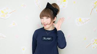 『内田彩のもっとお水ください!』第12回レポート&インタビュー!