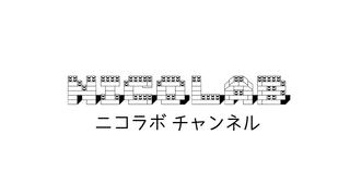 【nico】英語ニコ動の配信アニメ再生数一覧