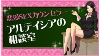 セックス名人への道<正しい前戯のやり方 キス→乳の愛撫の流れ>