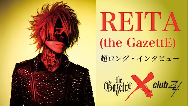 REITA(the GazettE)超ロング・インタビュー! 第4回(全4回) 「ライブがやれるようになったときに、みんなの期待を上回る姿を見せることが一番の恩返しになるので、そういうライブをすることを約束します。(REITA)」