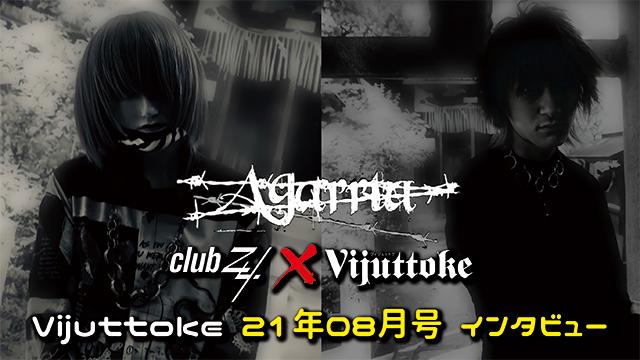 Vijuttoke21年8月号「Agarrta」インタビュー