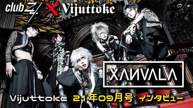 Vijuttoke21年9月号「XANVALA」インタビュー