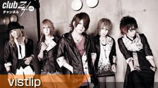 別冊 club Zy.[vol.3] vistlip