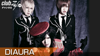別冊 club Zy.[vol.4] DIAURA