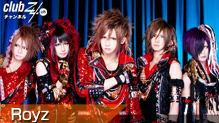 別冊 club Zy.[vol.6] Royz