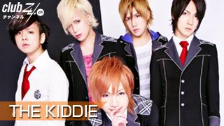 別冊 club Zy.[vol.17] THE KIDDIE