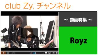 日刊ブロマガ!club Zy.チャンネル[146-2] Royz動画①(個人:イラストで伝える、伝言ゲーム!)