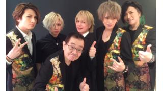 日刊ブロマガ!club Zy.チャンネル[号外] A9 密着フォトレポート:7月「MAG」表紙撮影現場に潜入