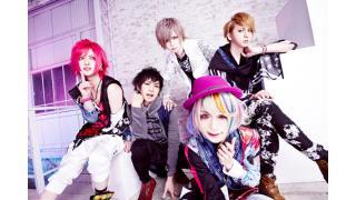 日刊ブロマガ!club Zy.チャンネル[号外] 【Smileberry】【Synk;yet】stylish wave COUNTDOWN出演メンバーから熱いメッセージ!開催まで、あと15日!