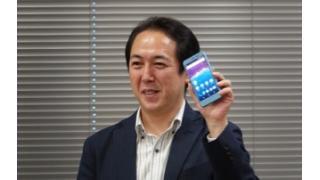 【AQUOSをAndroid Oneとして発売するワイモバイルのしたたかさ】 石川 温の「スマホ業界新聞」Vol.186