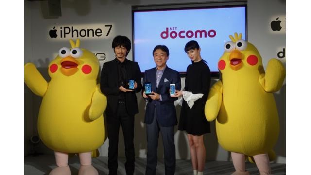 【NTTドコモ、KDDI、ソフトバンクの社長が語るiPhone7への期待】 石川 温の「スマホ業界新聞」Vol.195