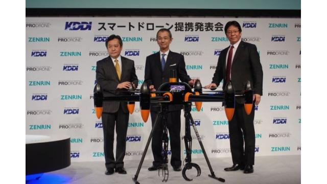 KDDIが始めるドローンビジネスは成功するか 石川 温の「スマホ業界新聞」Vol.208