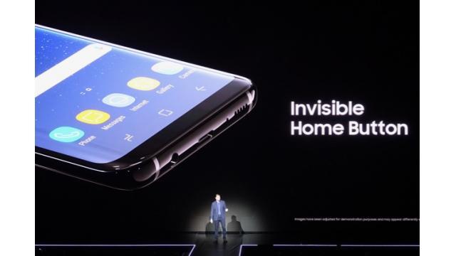 Galaxy S8で現実味を帯びてきたiPhone8ホームボタン消滅の噂 石川 温の「スマホ業界新聞」Vol.221