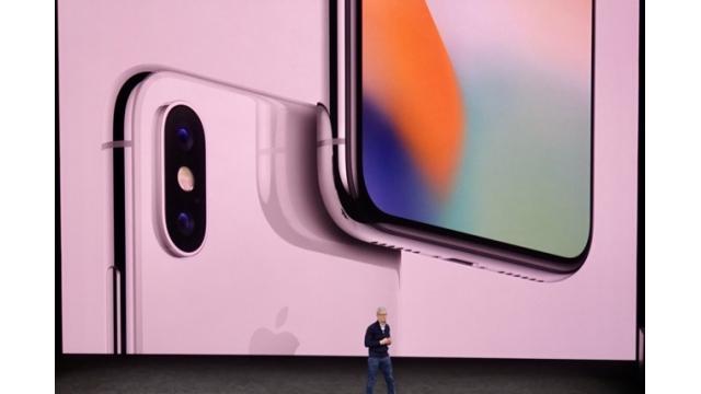 iPhone X「ホームボタン撤廃」に見るアップルの成功体験からの脱却  石川 温の「スマホ業界新聞」Vol.244