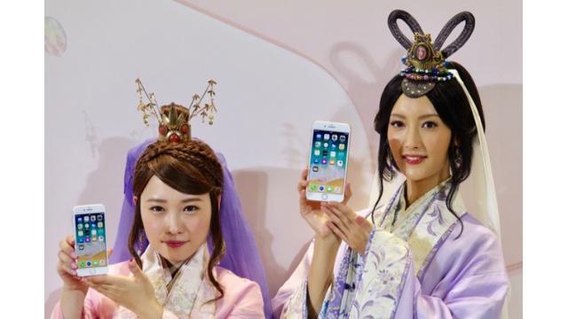 ドコモ、au、ソフトバンクの社長が語る「iPhone8はうちで買え」  石川 温の「スマホ業界新聞」Vol.245