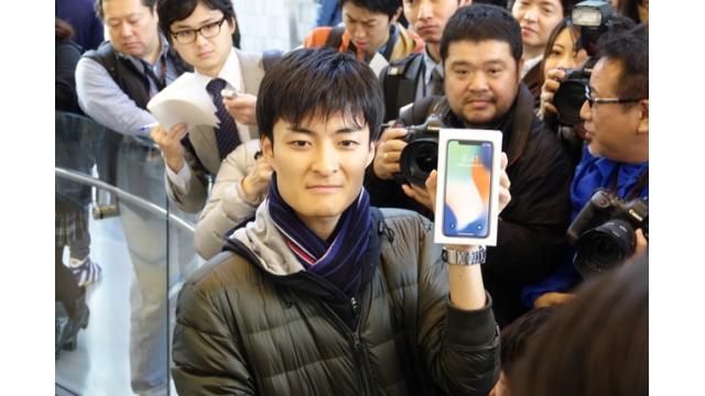 iPhone X、出足好調でiPhone 8の失速も挽回へ  石川 温の「スマホ業界新聞」Vol.250