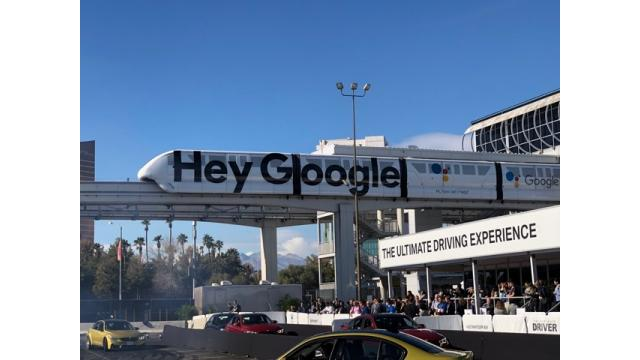 グーグルがラスベガスで「Googleアシスタント」の訴求に躍起  石川 温の「スマホ業界新聞」Vol.259