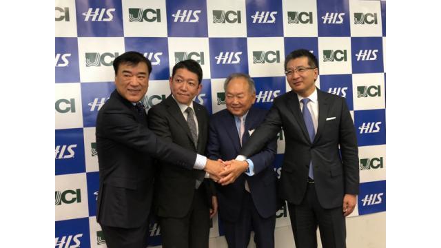 H.I.S.が日本通信と組んで、格安スマホ「H.I.S.モバイル」を開始  石川 温の「スマホ業界新聞」Vol.264