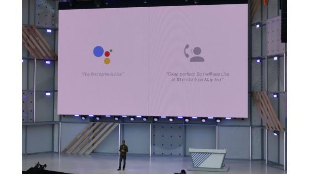 Google Assistant同士でメールや電話をする日も近い? 石川 温の「スマホ業界新聞」Vol.275