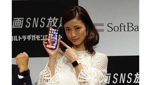 キャリア各社が総務省に睨まれながら新型iPhoneを発売 石川 温の「スマホ業界新聞」Vol.293