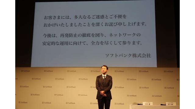 基地局ベンダーは、キャリアのネットワークから情報を抜けるのか 石川 温の「スマホ業界新聞」Vol.305