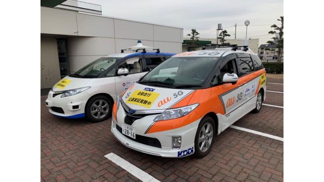 KDDI他が公道を走る5G自動運転車の遠隔監視を実現 石川 温の「スマホ業界新聞」Vol.311