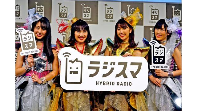 FMチューナー搭載スマホは、ラジオ業界を復活させるか 石川 温の「スマホ業界新聞」Vol.315