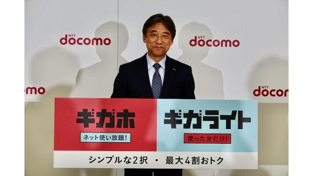 ドコモが仕事納め返上でギガホ60GB増量キャンペーンの奇襲攻撃 石川 温の「スマホ業界新聞」Vol.353