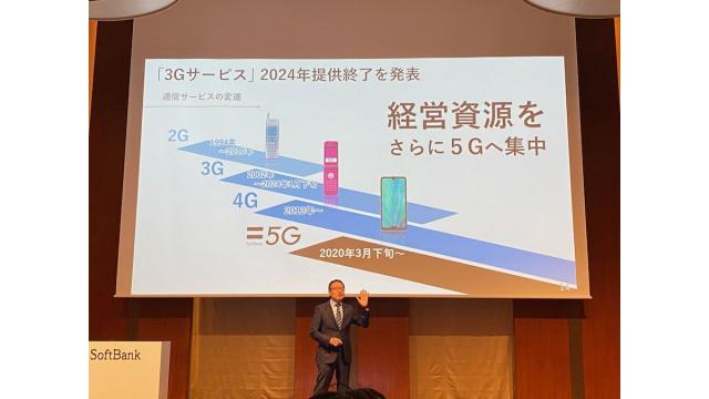 3月開始の5G、エリアとスマホが広がるのは2021年か 石川 温の「スマホ業界新聞」Vol.359