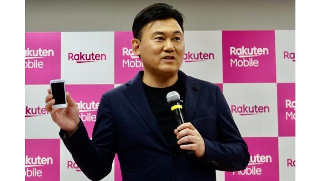 Rakuten Miniの周波数変更は誰が決めたのか 石川 温の「スマホ業界新聞」Vol.375