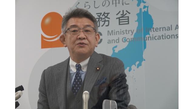 キャリアは炎上した大臣の発言は、もうシカトでいいんじゃないだろうか 石川 温の「スマホ業界新聞」Vol.404