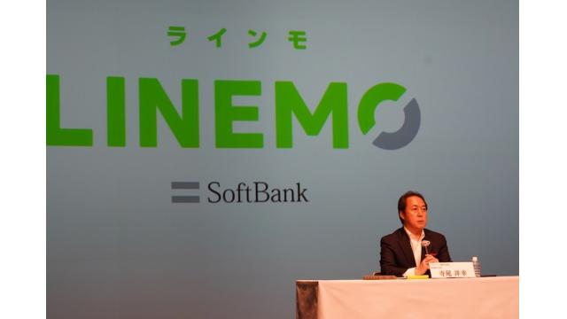 LINEMOが3GB990円プランでMVNOと楽天を一網打尽に 石川 温の「スマホ業界新聞」Vol.428