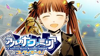 【ドラマCD】みんなモバカナ ドラマ劇場 キャストコメント公開