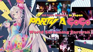 IA初ワンマンライブ「PARTY A GO-GO」映像がメキシコの映画祭「ANIFEST 2016」にて展開!メキシコ国内30箇所で上映中!