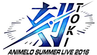 【Lia最新情報】 8/27(土)「Animelo Summer Live 2016 刻-TOKI-」出演決定!