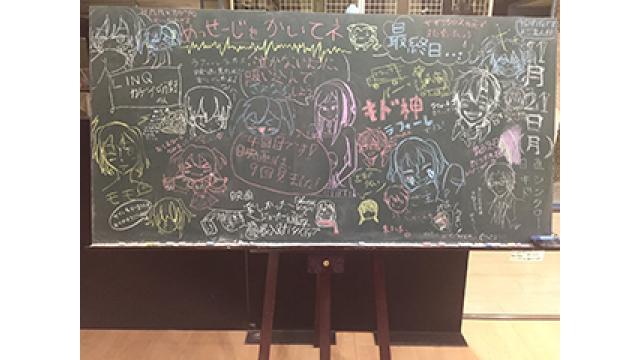 【御礼】11/1から昨日にわたって開催してきた「HMM × メカクシ団購買部 in ラフォーレ原宿」が終了!!会場にお越しいただきありがとうございました!!