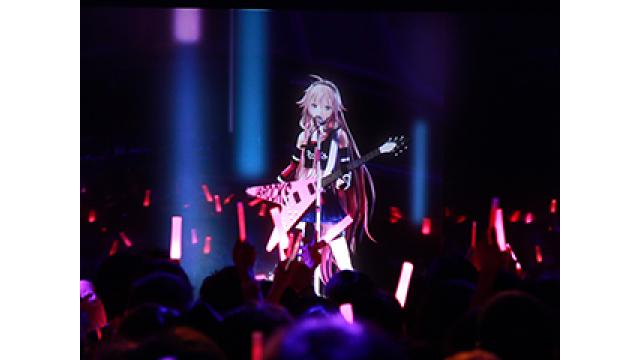"【IA情報】東京コミコンで行われた「IA 1st Live Concert in Japan ""PARTY A GO-GO""」のイベントレポート掲載!!"