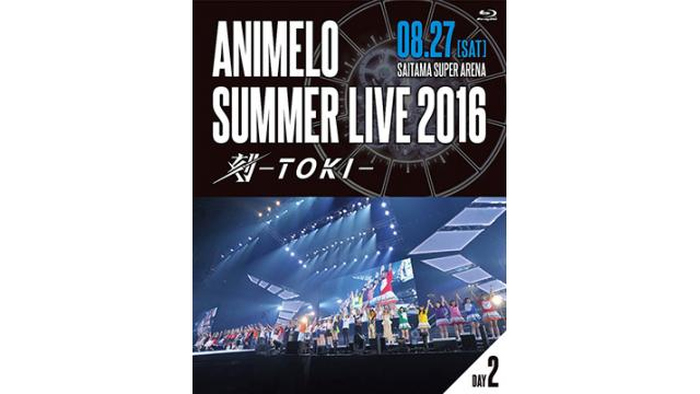 【Lia情報】今年の夏Lia出演した「Animelo Summer Live 2016 刻-TOKI-」のライブBlu-rayが3/29(水)リリース決定!!