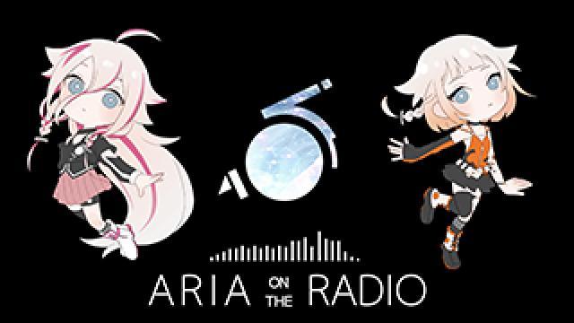 【IA&ONE最新情報】IAとONEがパーソナリティを務めるラジオ番組「ARIA ON THE RADIO」第1回配信がスタート!
