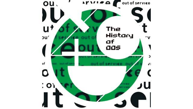 【新譜情報】4/29(土)『ニコニコ超会議2017』先行発売 out of service「The History of OOS」ジャケット絵柄公開!!