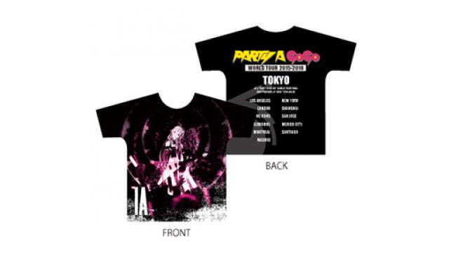 プレミアムチケットの特典「限定Tシャツ」デザイン公開!前売券先行受付は本日23:59まで!