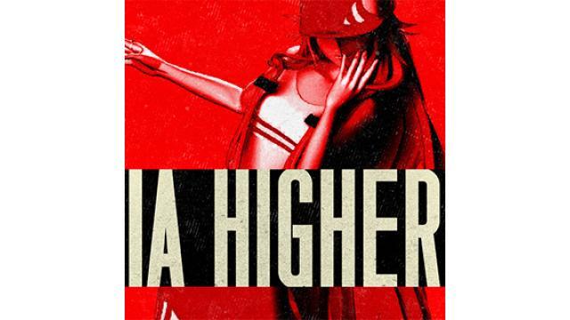 【音楽配信 DL購入者特典 情報】 明後日8/8(水)に各音楽サイトにて配信がスタートする、国内未発表の新曲『Higher』のダウンロード購入特典が決定!!