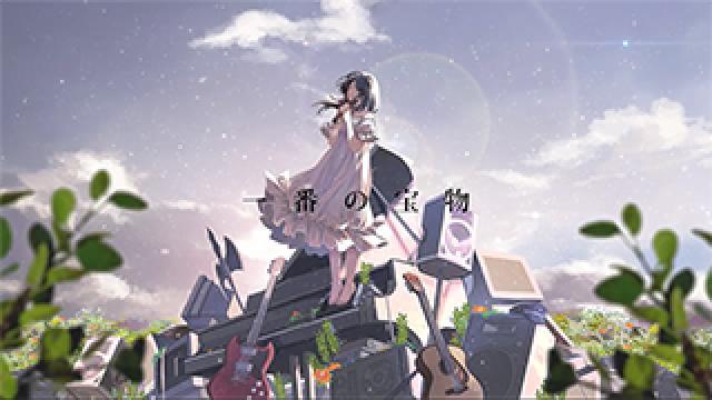 Lia『一番の宝物』MUSIC VIDEO公開!!