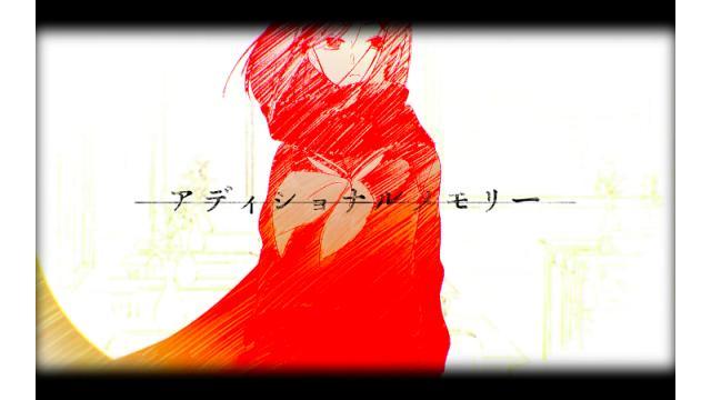 しづが手掛けた、カゲロウプロジェクト新作MUSIC VIDEO『アディショナルメモリー』がYou Tube/ニコニコ動画で公開!!